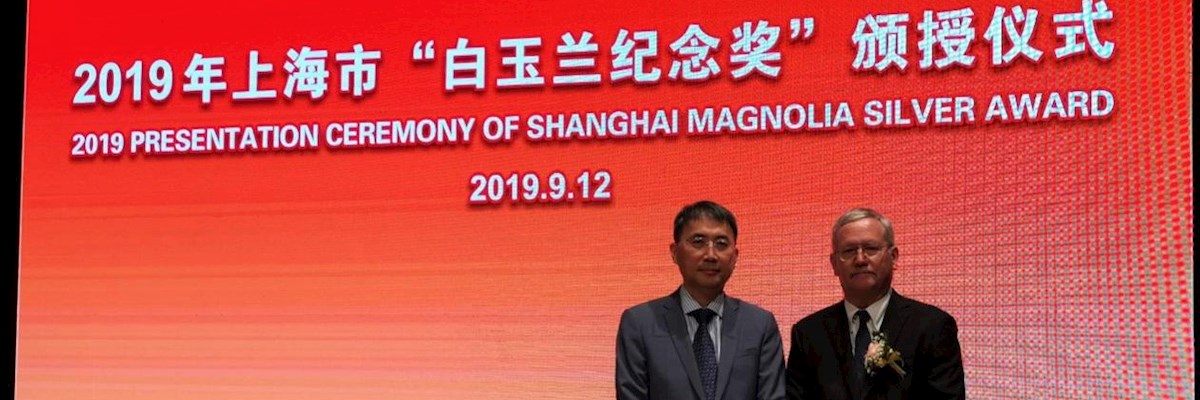 Dr. Daniel Paul Jeffers Awarded the 2019 Shanghai Magnolia Silver Award